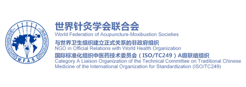 World Federation of Acupunture-Moxibustion Societies